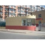 天津市红桥区第三幼儿园