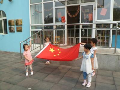 天津市河东区第一幼儿园相册