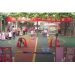 天津市南开区炮台庄第一幼儿园