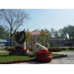 天津市河东区第二幼儿园