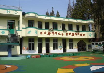 上海市奉贤区解放路幼儿园相册