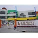 上海市松江区泗泾幼儿园