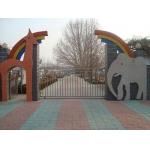 北京市石景山区实验幼儿园