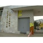 北京市丰台区总后六一幼儿园