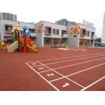 北京市通州区汇佳幼儿园
