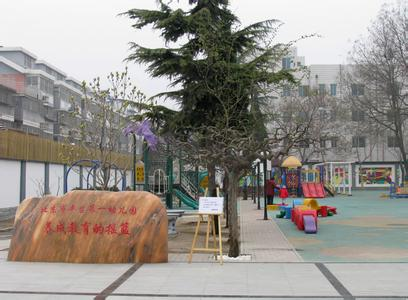 北京市丰台一幼相册