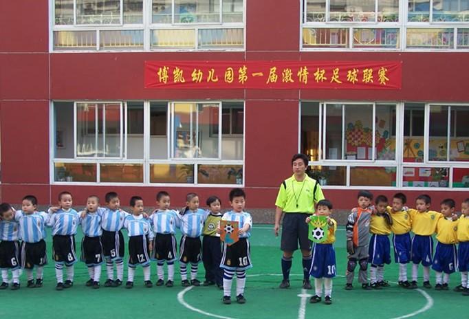 北京博凯智能全纳幼儿园相册