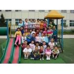 北京市平谷第一幼儿园
