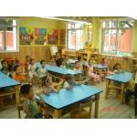 成都市第三幼儿园(成都三幼)