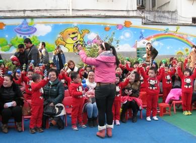 宁德市蕉城区儿童学园相册