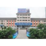 重庆新华电脑学校