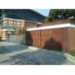 上海市建青实验学校