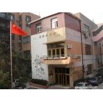 上海市巨鹿路第一小学(巨鹿路第一小学)