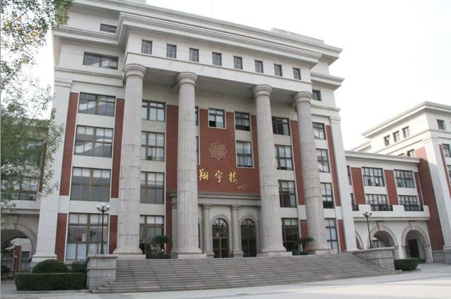 天津市南开中学相册