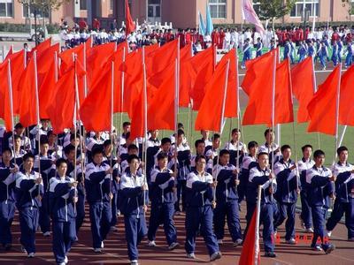 天津市第一百中学相册