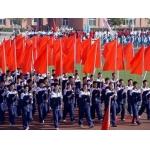 天津市第一百中学