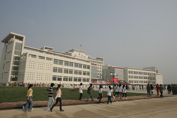 天津国土资源和房屋职业学院相册