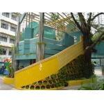 广州市第二幼儿园