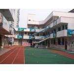 广州市荔湾区吉之苑幼儿园相册