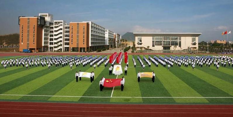 深圳第二高级中学学校简介 我要搜学网图片