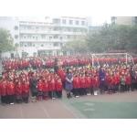 重庆市马家堡小学