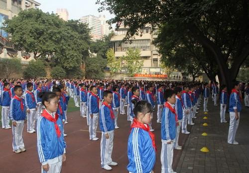 重庆市树人小学相册