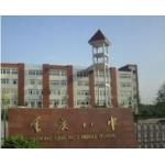 重庆市第八中学(重庆八中)