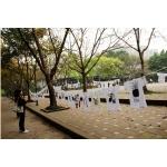 重庆市南开中学
