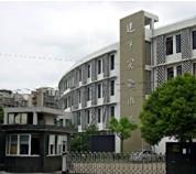 上海市建平实验小学相册