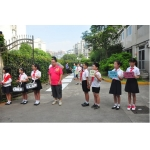 上海市日新实验小学点评汇总
