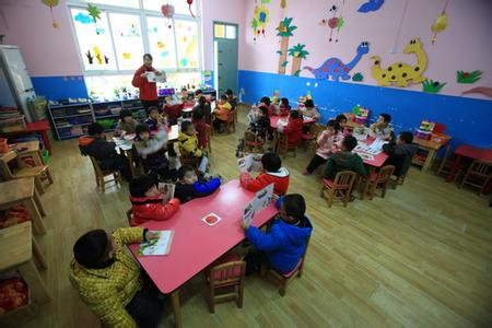 南京市第五幼儿园相册