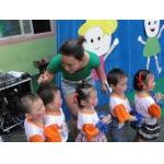 南京市奥星幼儿园