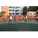 南京市半山园小学附属幼儿园