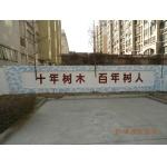 南京市第十七中学