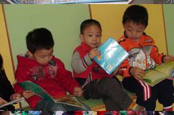 广州市慧源幼儿园