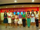 广州市白云区方圆第一幼儿园