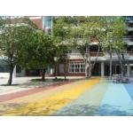 广州市东山区珠江实业幼儿园