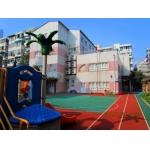 南京市游府西街幼儿园