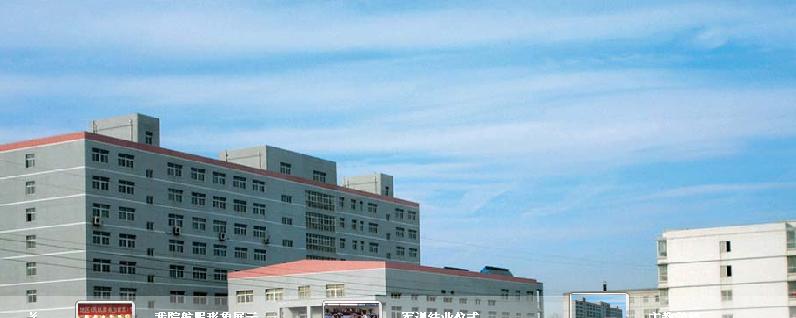 北京经贸职业学院相册