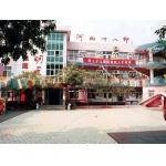天津市河西区第十八幼儿园