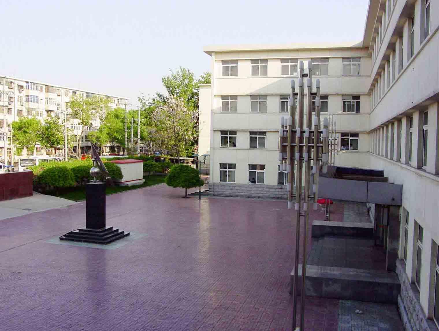 天津市怡和中学相册