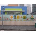 上海市本溪路幼儿园