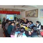 中国地质大学(武汉)附属幼儿园