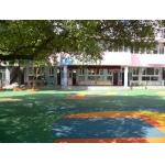 深圳市第九幼儿园