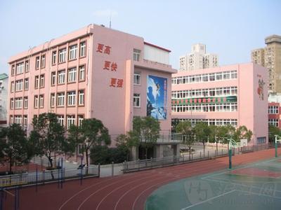 上海民办建平远翔学校相册
