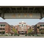 上海市□进才中学