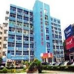 深圳市职业训练学院