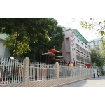 深圳市第四幼儿园