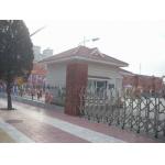 长沙市红星幼儿园
