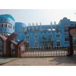 长沙市芙蓉区教育局第二幼儿园